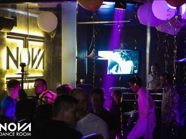 Ночной клуб нова империя клуб москва официальный сайт